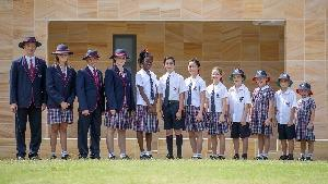 HILLCREST CHRISTIAN COLLEGE, REEDY CREEK QLD