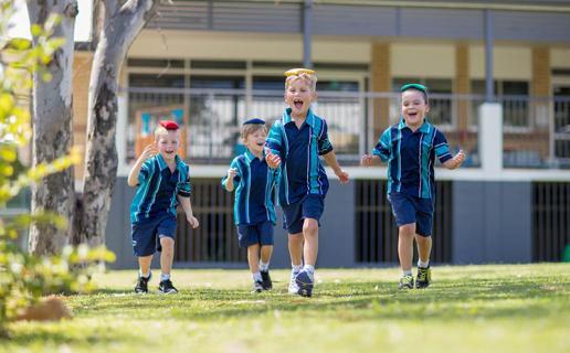 Primary School @ King's