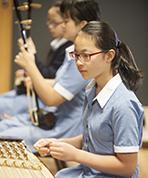 Chinese Ensemble