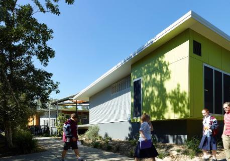 Koko (Primary) Building
