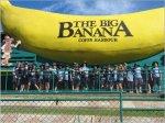 Year 3 & 4 Big Banana Excursion 2010