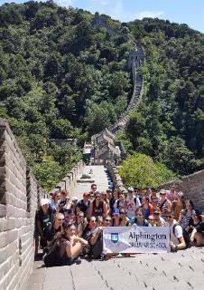 Gateways - Great Wall of China